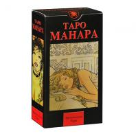 Эротическое Таро Манара (The Erotic Tarot of Manara).