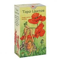 Таро Цветов (Spirit of Flowers Tarot).