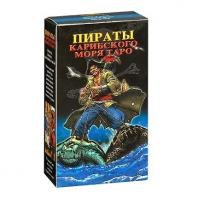 Таро Пиратов Карибского моря. Tarot of the Pirates.