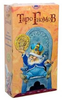 Таро Гномов (Tarot of the Gnomes).