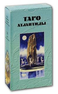 Таро Атлантиды. Tarot of Atlantis.