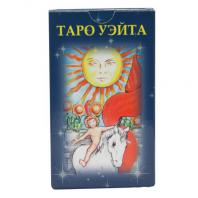Купить Мини Таро Уэйта. Mini Waite Tarot в интернет-магазине TaroShop