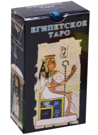 Египетское Таро. Egyptian Tarot.
