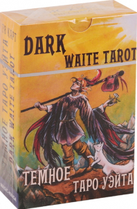 Dark Waite Tarot.