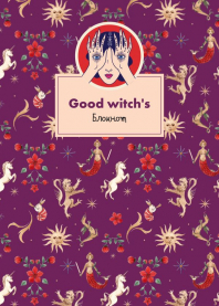 Блокнот. Good witch's.